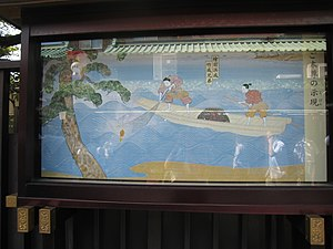 Sensō-ji - An illustration window in Sensoji of how the two fishermen brothers find bosatsu Kannon statuette in Sumida River