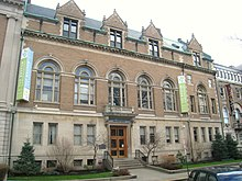 Boston Conservatory - IMG 2989.JPG