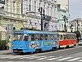 Bratislava Tram R06.jpg