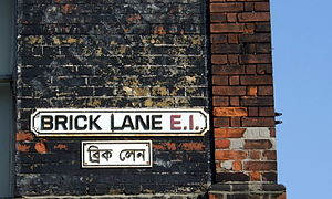 Street logo sign of Brick Lane in English and ...