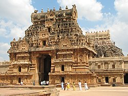 Entrance of the Brihadishwara Temple in Thanjavur