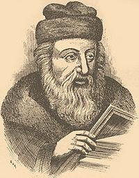 Brockhaus and Efron Jewish Encyclopedia e16 151-0.jpg