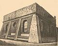 Brockhaus and Efron Jewish Encyclopedia e7 607-0.jpg