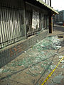 Broken Windows after protests in Oakland Jan09.jpg
