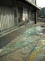 Broken Windows after protests in Oakland Jan09.jpg