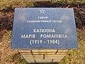 Brotherhood grave of Soviet soldiers in Balakliia (670 burieds) (14).jpg