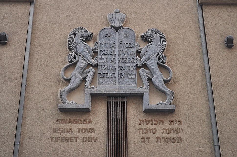 Detaliu de pe Sinagoga Eșua Tova, cel mai vechi lăcaș de cult evreiesc din București