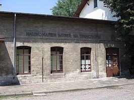 National Transport Museum, Bulgaria