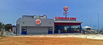 Burger King franchises - Image: Burger King Orihuela Costa