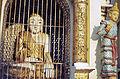 Burma1981-006.jpg