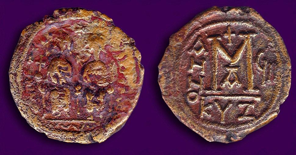 Byzantine 40 Nummi Coin Justin II & Sophia 572AD