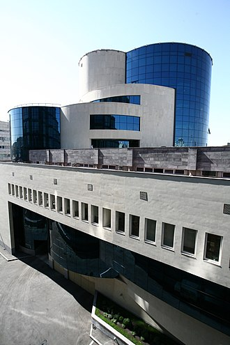 Central Bank of Armenia - A backside view of the building