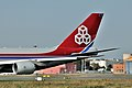 CLX 747-8f LX-VCK 24oct14 LFBO-2.jpg
