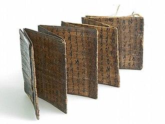 Batak script - Image: COLLECTIE TROPENMUSEUM Wichelboekje van palmblad T Mnr 5991 6