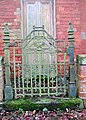 Cadney chapel gate - geograph.org.uk - 1133437.jpg