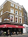 Caffè Caldesi, Marylebone Lane, W1 - geograph.org.uk - 1527823.jpg