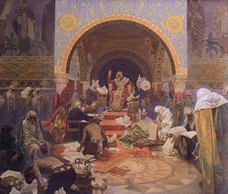 First Bulgarian Empire - Emperor Simeon I: The Morning Star of Slavonic Literature, painting by Alfons Mucha