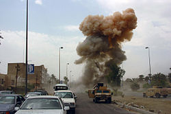 A 2005 car bombing in Iraq in which a second car bomb was detonated while Coalition forces were investigating the scene of an earlier such blast, causing 18 casualties.