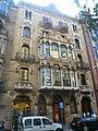 Casa Berenguer P1350046.JPG