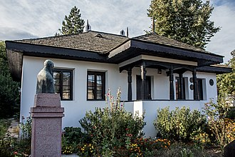 Nicolae Iorga - Memorial house in Botoșani