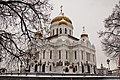 Cathedral of Christ the Saviour - panoramio - Raffaele Nicolussi (1).jpg