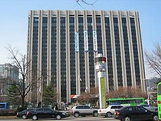 Central Government Complex (Seoul)