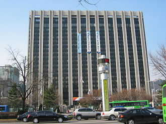 Central Government Complex (Seoul) - 209 Sejong no