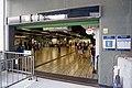 Chai Wan Station 2017 10 part1.jpg