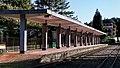 Chaoping Station (24871626686).jpg