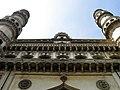 Charminar Hyderabad view from below.jpg