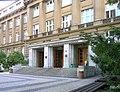 ChemTech Institute2, Prague Dejvice.jpg