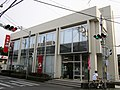 Chiba Bank Hatsuishi Branch.jpg