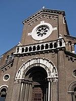 Chiesa di San Camillo de Lellis (Roma).jpg