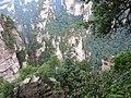 China IMG 3751 (29630833832).jpg