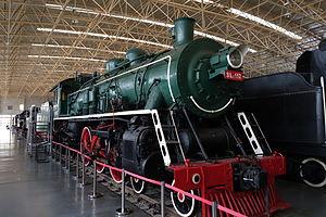 China Railways SL3 - China Railways SL3 152 at the China Railway Museum