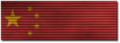 China Ribbon Shadowed.png