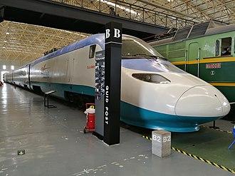 China Star - China Star in China Railway Museum
