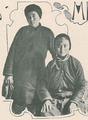 Chinesas dos Bichos - Illustração Portugueza (4Dez1911).png