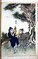 Chinese manuscript Yun-nan ying chih Miao-Man t'u ts'e. Wellcome L0020859.jpg