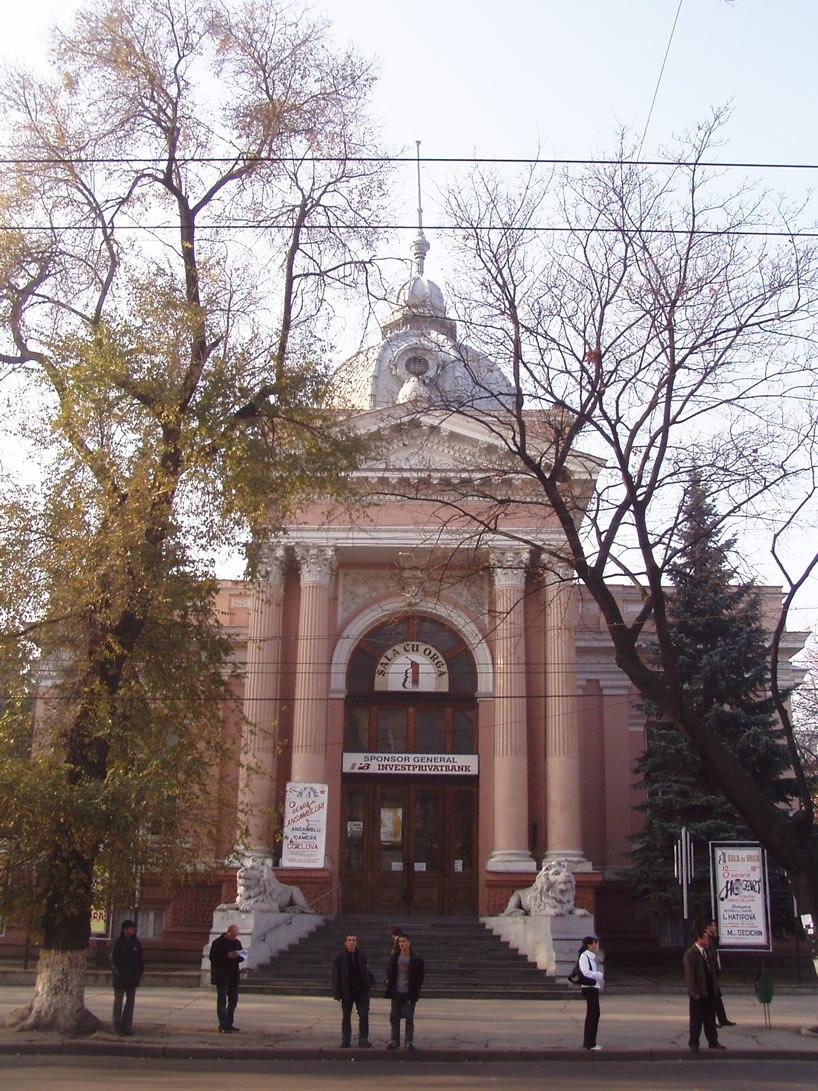 Chisinau SalaCuOrga