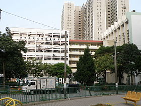 Christian Alliance S C Chan Memorial College east side.JPG