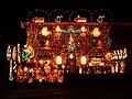 Christmas lights, Friends Road - geograph.org.uk - 300615.jpg