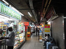 Chungking Mansions Shops 2 (2013)