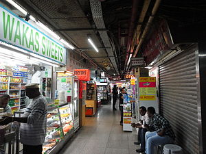 "Chungking Mansions - Shops within the ""main arcade"""