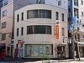 Chuo Shintomi Ni Post Office, at Shintomi, Chuo, Tokyo (2019-01-02).jpg