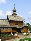 Church of Saint Tikhon of Moscow in Kosino 05.jpg