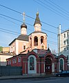 Church of St George - Moscow, Russia - panoramio.jpg