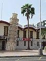 Cita Shopping Centre (37116365312).jpg