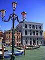 Classic Venice - panoramio.jpg