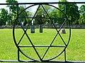 Cmentarz żydowski w Białej Podlaskiej.jpg